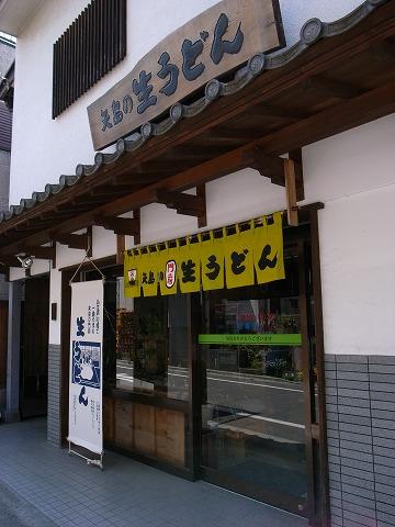 矢島製麺所 002