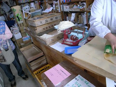 矢島製麺所 003