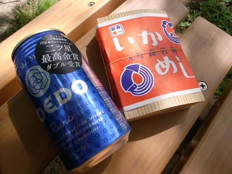 COEDOビール&いかめし 004