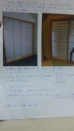 110812_0154+01_convert_20110812020904.jpg