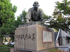 240px-Takayama_Hikokuro_Statue.jpg