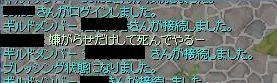 blog10_20090511010221.jpg