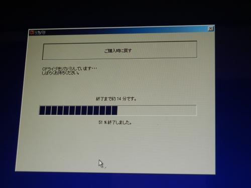 s-DSCN0781.jpg