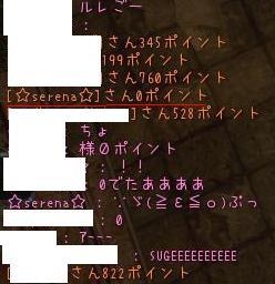 11@23@2.jpg