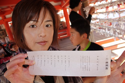 2011-11-03-旅行-066