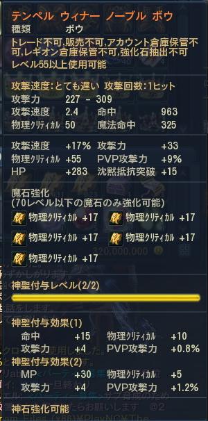 2011112600.jpg