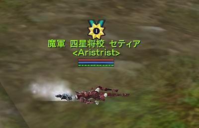 2011120203.jpg