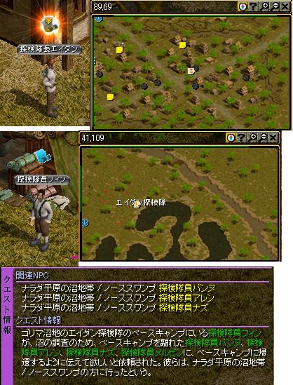 MAP10-1