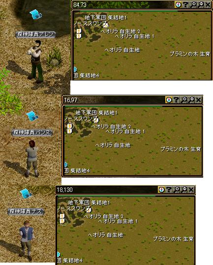 MAP10-2