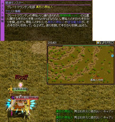 MAP10-3
