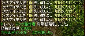 MAP9-3