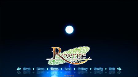 Rewrite タイトル2