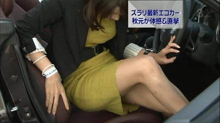 秋元優里 ミニスカ美脚