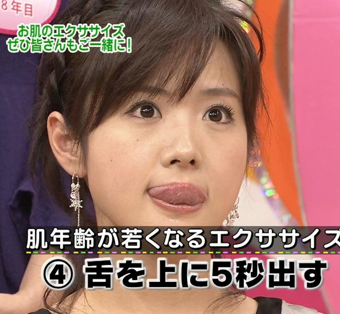 アイドルが思いっきり舌出しを貼るスレパート3 [無断転載禁止]©bbspink.comYouTube動画>7本 ->画像>135枚