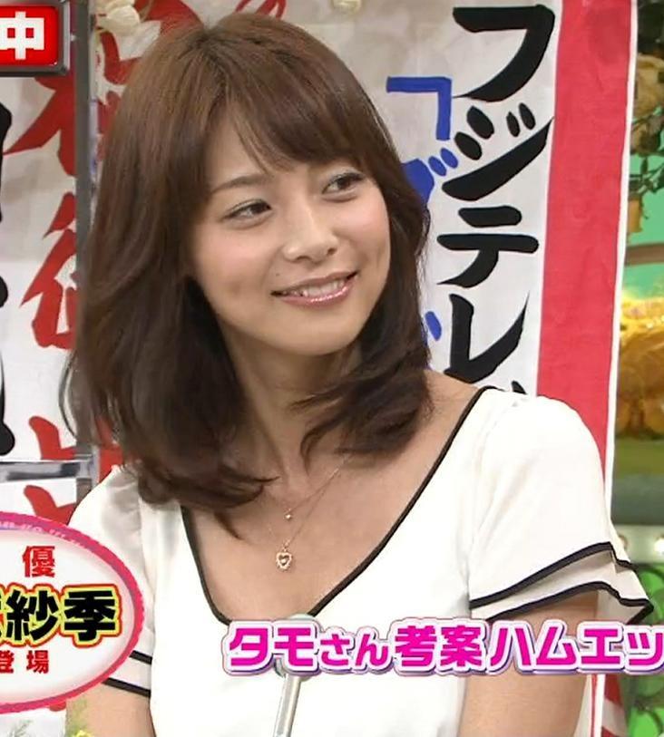 相武紗季 胸チラキャプ・エロ画像2