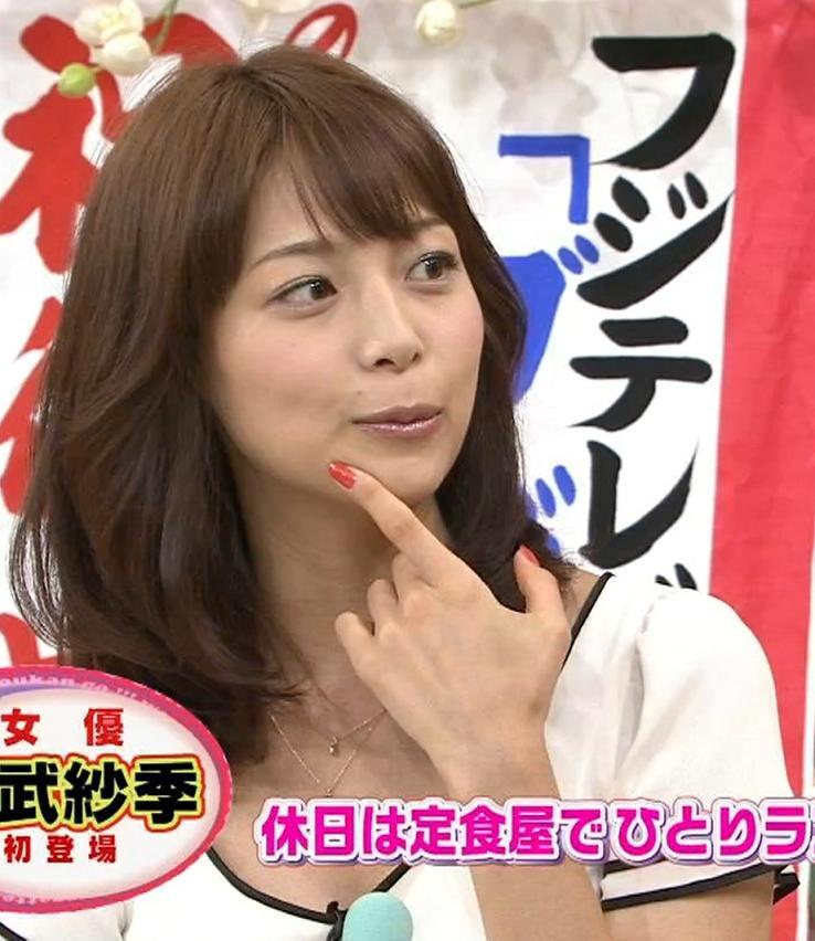 相武紗季 胸チラキャプ・エロ画像3