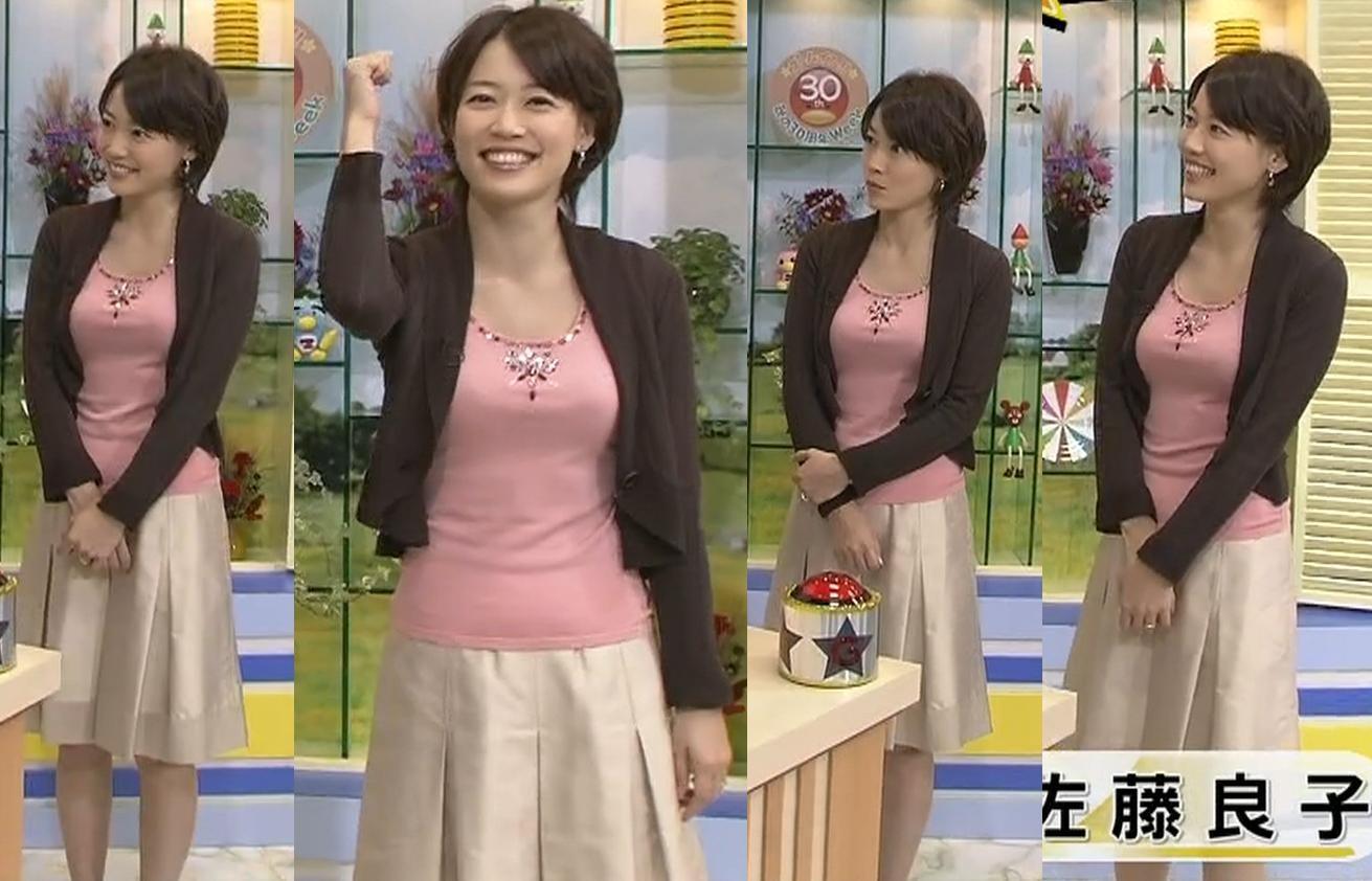佐藤良子 巨乳キャプ・エロ画像2