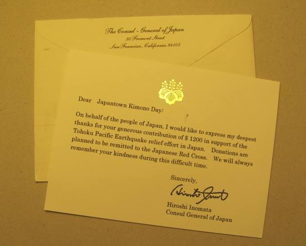 Thank you letter from Consul-General of Japan