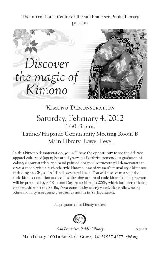 Kimono_Flyer_E.jpg