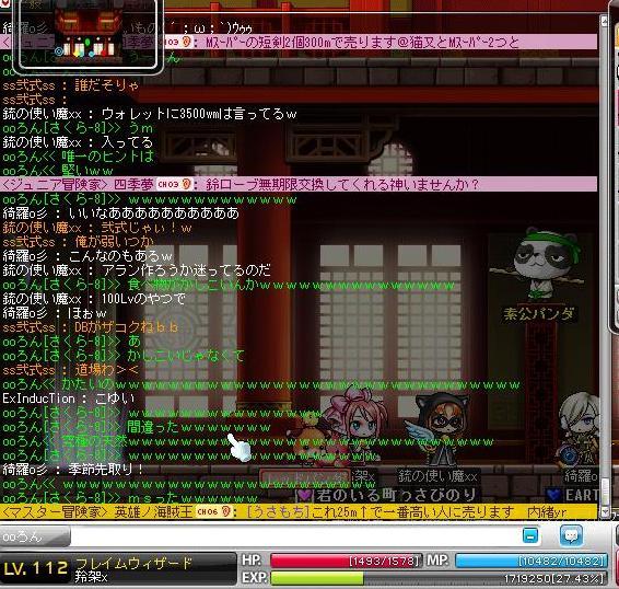 Maple110224_224343.jpg