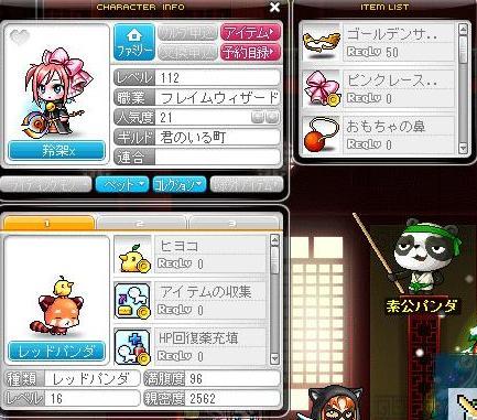 Maple110224_224401.jpg