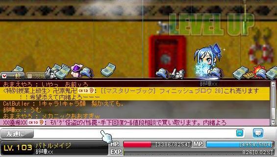 Maple110313_211042.jpg