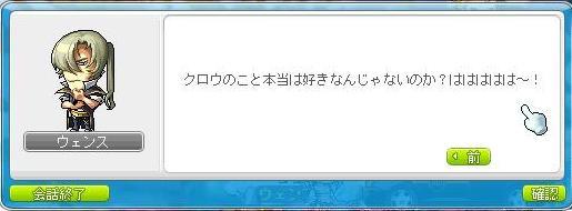 Maple110403_015536.jpg