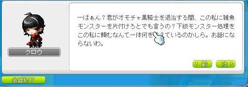 Maple110403_144120.jpg