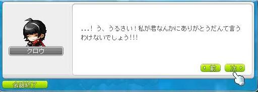 Maple110403_161206.jpg