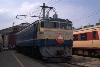 EF65535(高)。