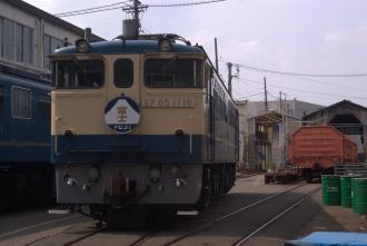 EF651116(高)