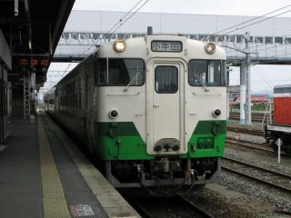 キハ40572。