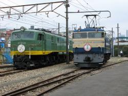 EF65535+EF5893