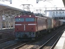 土浦でのEF8191