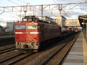 EF8197