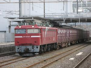 EF81133(田)。