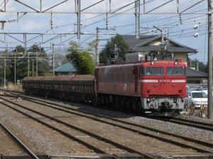 EF8193牽引の安中貨物