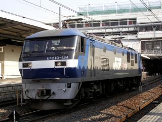 EF210-134(新)