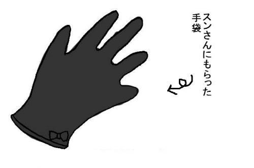 1_convert_20081203104807.jpg