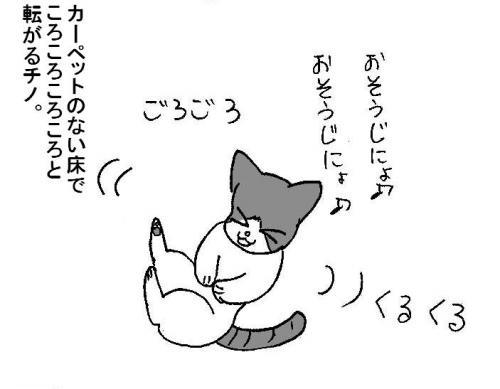 dassou2.jpg