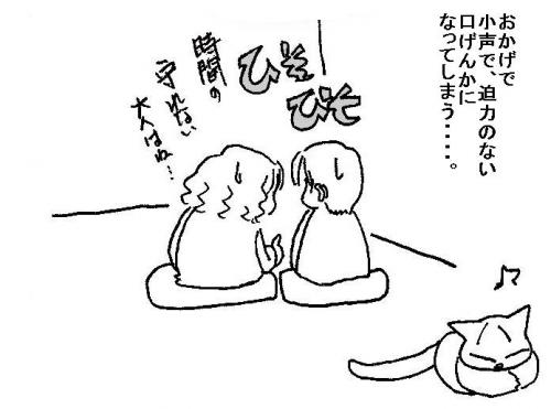 huhushara8_convert_20090208150322.jpg