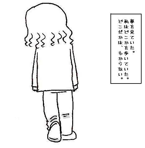 kuronokoto1.jpg