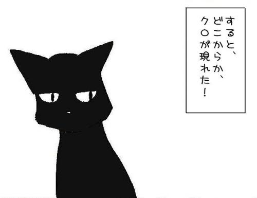 kuronokoto2_convert_2009032013344922.jpg