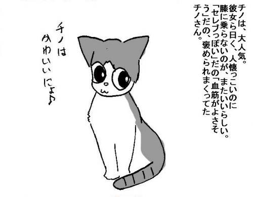 yuki10_convert_20090126124402.jpg