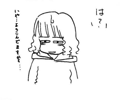yuki13_convert_20090126124442.jpg