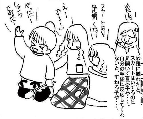 yuki14_convert_20090126124456.jpg