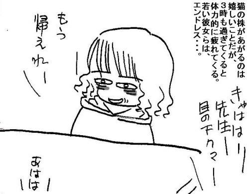 yuki15_convert_20090126124508.jpg