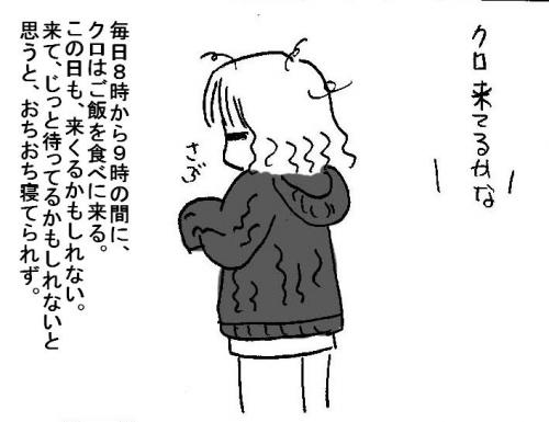 yuki19_convert_20090126124634.jpg