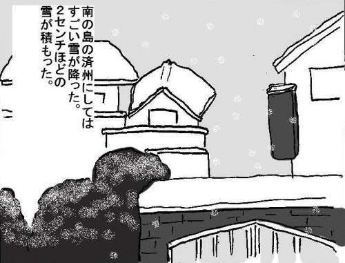 yuki1_convert_20090126124126.jpg