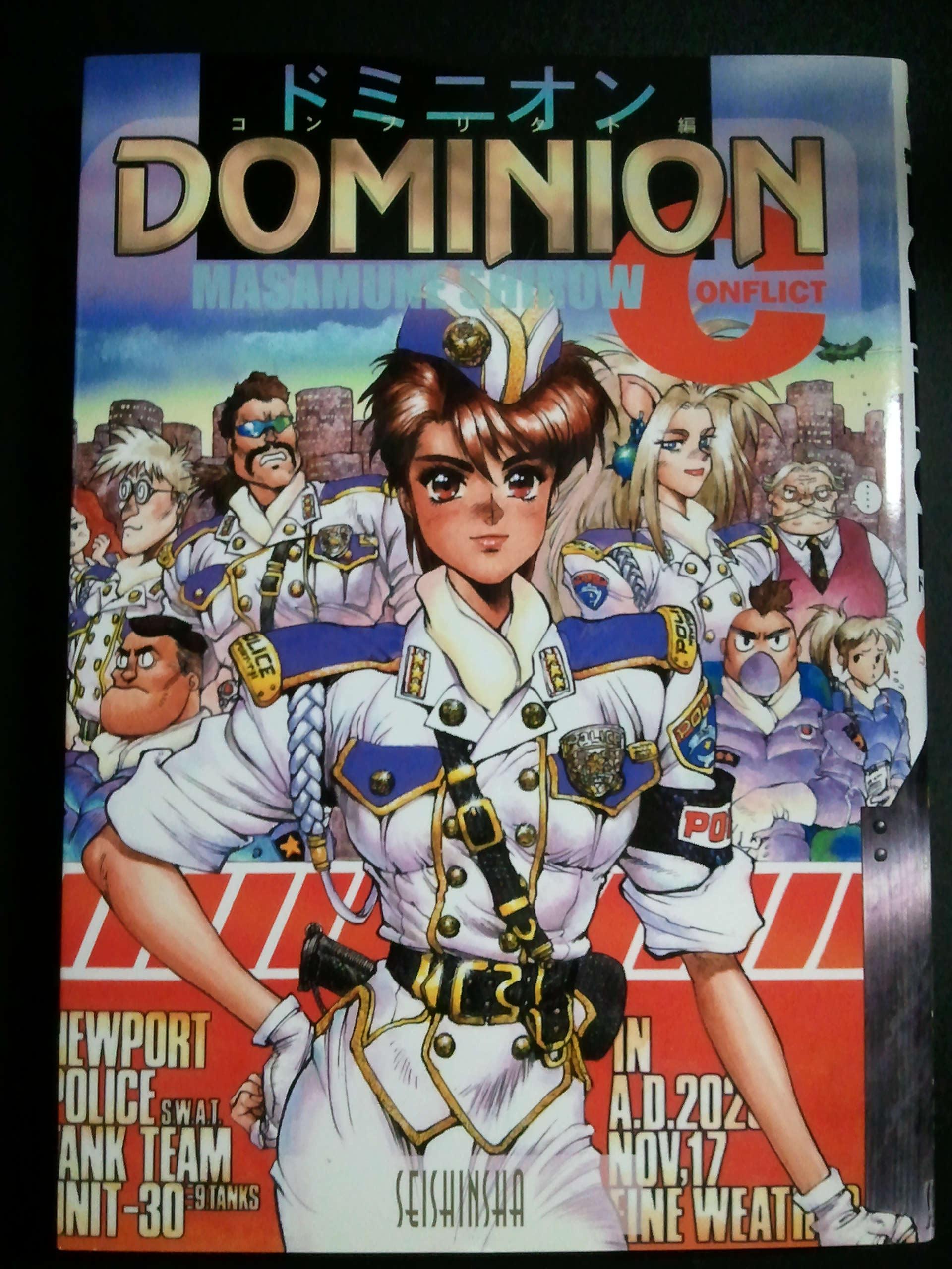 DOMINION C1